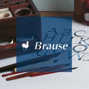 ExaClair Limited Brause